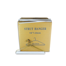 Stuthanger